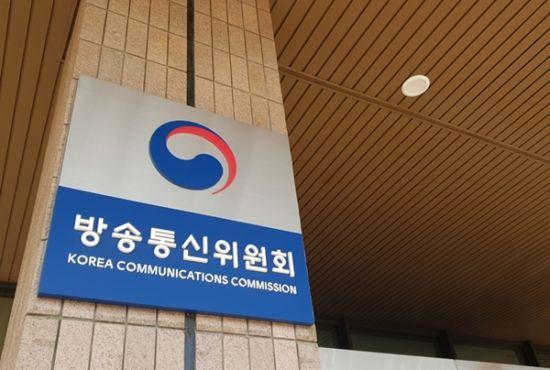 방송평가 1위..지상파 MBC, 종편 JTBC, 케이블 LG헬로