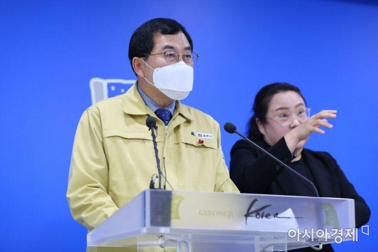 주낙영 시장이 2일 고병원성 조류인플루엔자 확산방지를 위한 대시민 담화문을 발표하고 있는 모습.