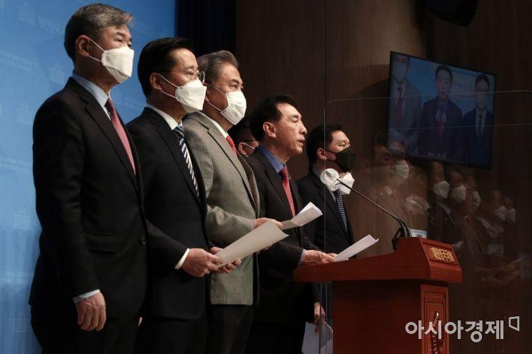 [포토] 국민의힘, 대북전단살포금지법 반대 기자회견