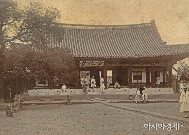 1905년 당시 선화당 모습.
