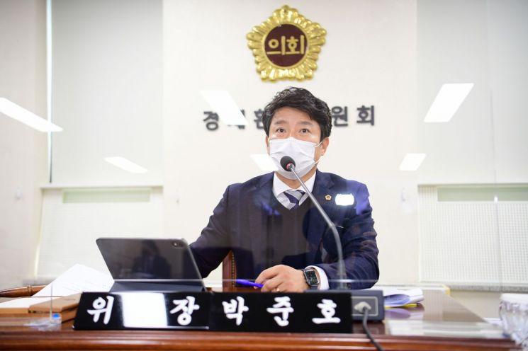 박준호 위원장이 위원회 소관 내년도 예산안 예비심사를 실시하고 있다.(사진=경남도의회)