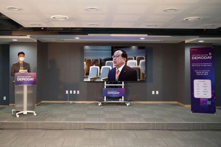 2일 열린 KDB 넥스트원(NextONE) 데모데이 행사에서 장병돈 산업은행 부행장이 영상을 통해 축사를 하고 있는 모습.
