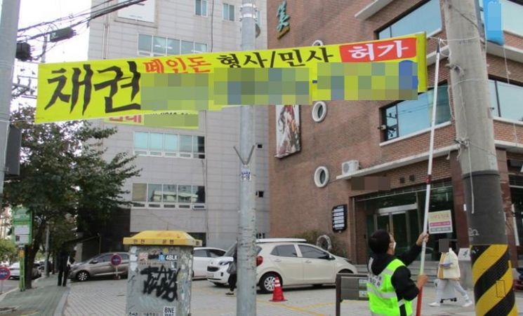 마포구, 서울시 옥외광고물 평가 5년 연속 우수구 선정된 비결?