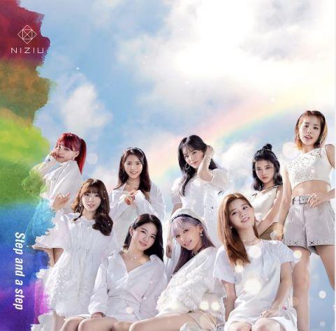 JYP엔터테인먼트의 '니쥬' (사진=니쥬 공식 홈페이지)