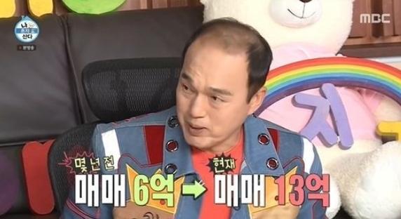 최근 방송된 MBC 프로그램 '나혼자 산다'에 출연한 배우 김광규(53) 씨는 구매하려던 집값이 두 배로 뛴 경험을 밝혀 화제가 됐다. 사진 = MBC '나혼자 산다' 방송 캡쳐