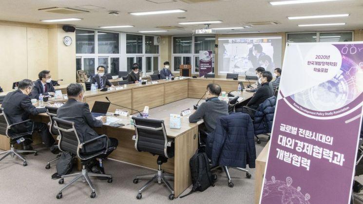 수출입銀, 개발정책학회와 '대외경제협력과 개발협력' 콘퍼런스 개최