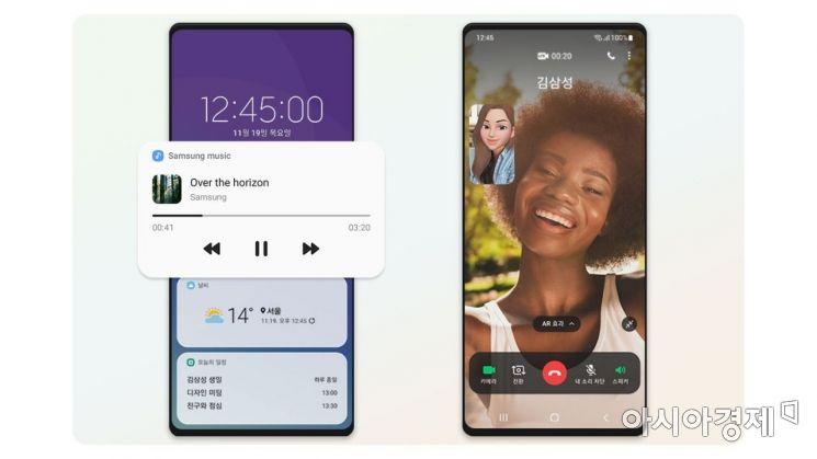 삼성전자 '원 UI 3' 업데이트…카메라 개선·디지털 웰빙 앱 추가