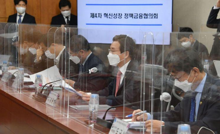 김용범 기획재정부 차관이 4일 서울 여의도 한국산업은행에서 열린 '제4차 혁신성장 정책금융협의회'를 주재하고 있다.