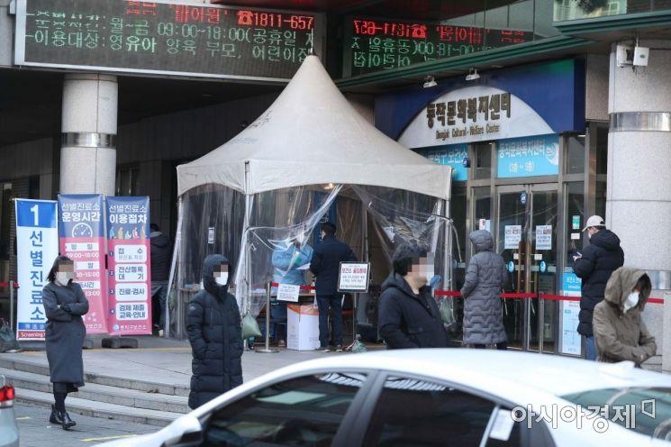 신종 코로나바이러스 감염증 3차 대유행이 폭발적인 확산세를 보이고 있는 4일 서울 동작구보건소 코로나19 선별진료소에서 시민들이 검사를 받기 위해 대기하고 있다. /문호남 기자 munonam@