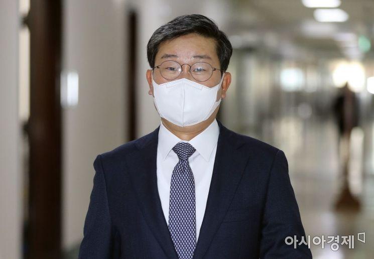 [포토] 행안부 장관으로 내정된 전해철 의원