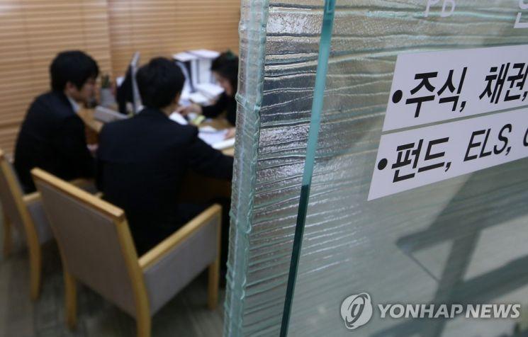 투자자들이 펀드 상담 창구에서 상품에 대해 안내 받고 있다. 사진은 기사 중 특정 표현과 무관. [이미지출처=연합뉴스]