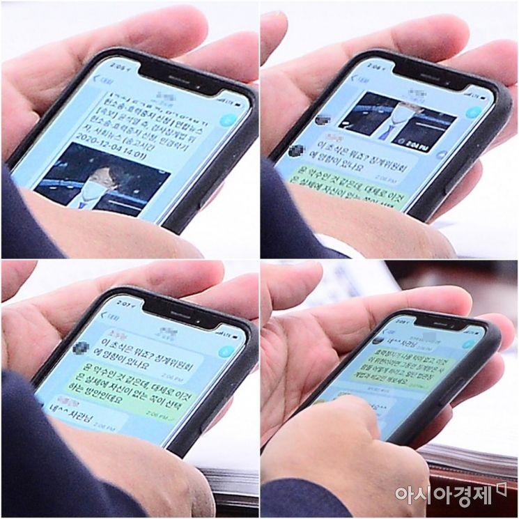 [포토] 윤 총장 징계 관련 논의하는 이용구 차관