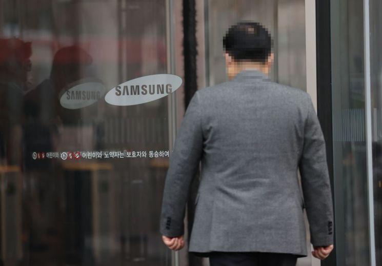 삼성전자, 2021년도 사장단 인사 단행 [이미지출처=연합뉴스]