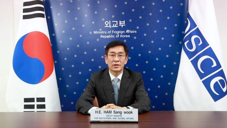 韓, 유럽안보협력기구 각료이사회 참석…한반도 평화 노력 지지 당부