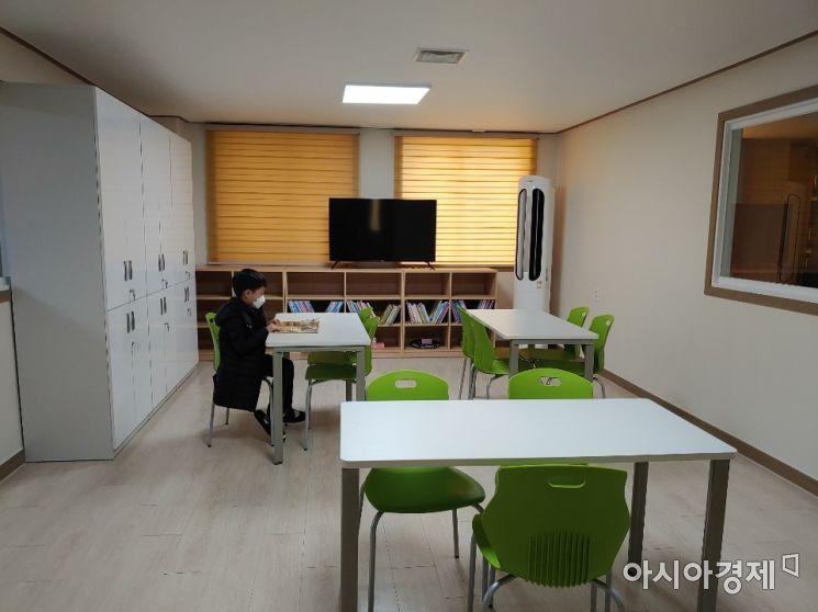 경산시 다함께돌봄센터 1호점 학습실 모습.
