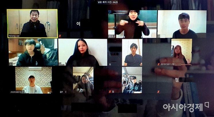 '맞춤형 취업 명문' 김천대, 영상회의로 수어통역사 실습 '눈길'
