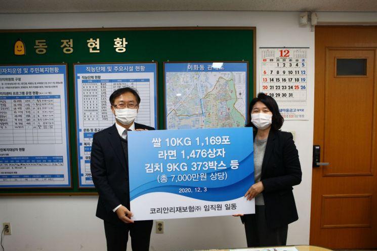 송영흡 코리안리재보험 상무와 박숙경 이화동장(오른쪽)