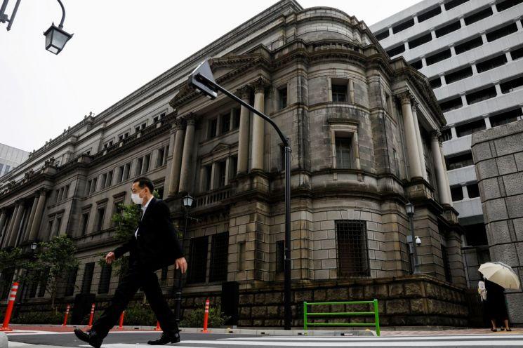 일본은행(BOJ) [이미지출처=로이터연합뉴스]