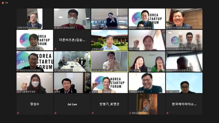 9일 오전 코리아스타트업포럼 리걸테크산업협의회 관계자 30여 명이 참여한 가운데 온라인 화상으로 출범식이 진행되고 있다.