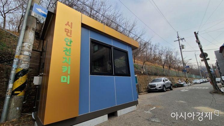 아동 성폭행범 조두순(68)의 거주지 인근에 설치된 방범초소./사진=송승윤 기자