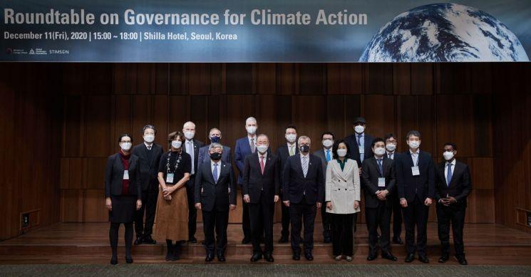 """""""기후행동 공동 목표 위한 이행 체계 필요""""…외교부,"""