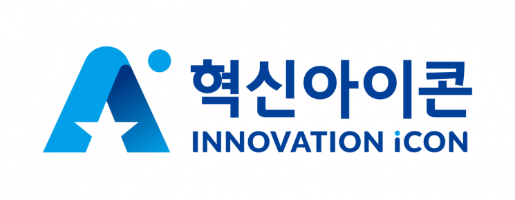 신용보증기금은 2019년부터 스타트업 육성 사업 '혁신아이콘 지원 프로그램'을 운영하고 있다. [사진=신용보증기금]