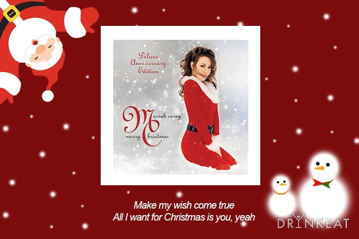 궗吏='All I Want For Christmas Is You' 븿踰 옄耳