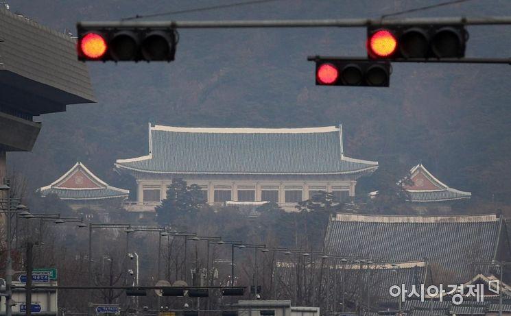 서울 세종대로에서 바라본 청와대 모습./김현민 기자 kimhyun81@