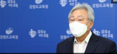 """""""김진태 공약 허위"""" 발언… 민병희 교육감, 2심도 벌금 70만원"""