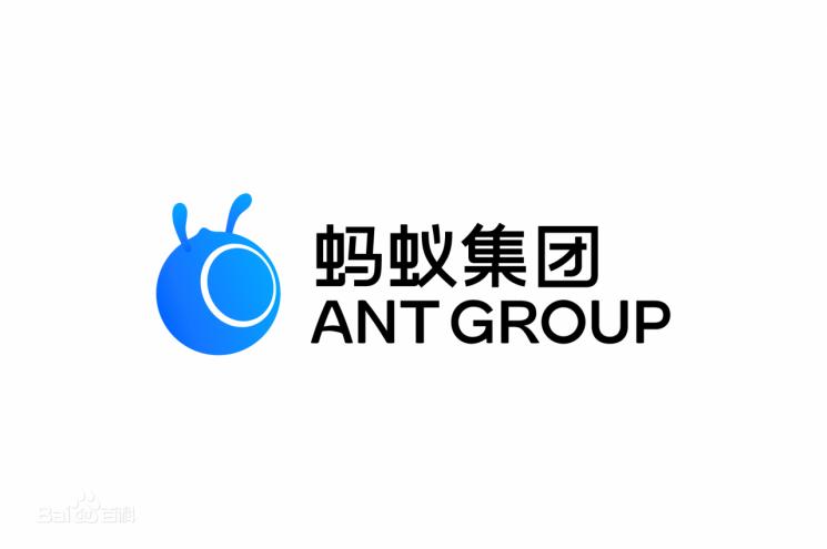 中 앤트그룹, 금융지주회사 신청