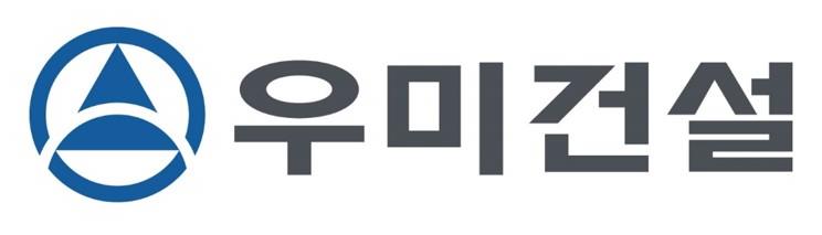 우미건설, 청라의료복합타운 구축 위한 서울아산병원 컨소 참여