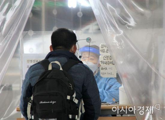 """광주시 """"증상 발현하면 주저말고 진단검사 받아 달라"""""""