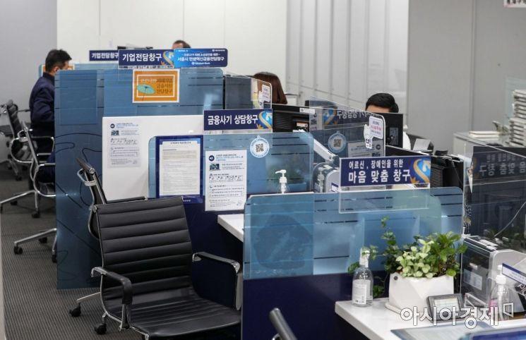 서울 한 은행 대출창구를 찾은 고객이 대출관련 상담을 받고 있다./강진형 기자aymsdream@
