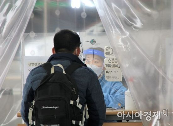 광주서 라이나생명 콜센터·기존 확진자 등 3명 확진