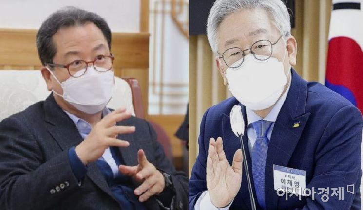 (사진 왼쪽부터) 조광한 남양주시장과 이재명 경기도지사 [아시아경제 DB]