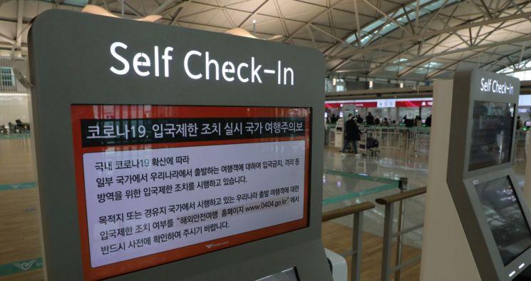 영국 항공편 일시 중단 [이미지출처=연합뉴스]