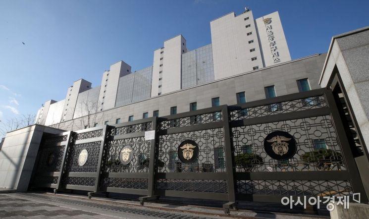 교정시설 면회 늘린다… 법무부, '코로나 전담팀' 통해 방역 강화