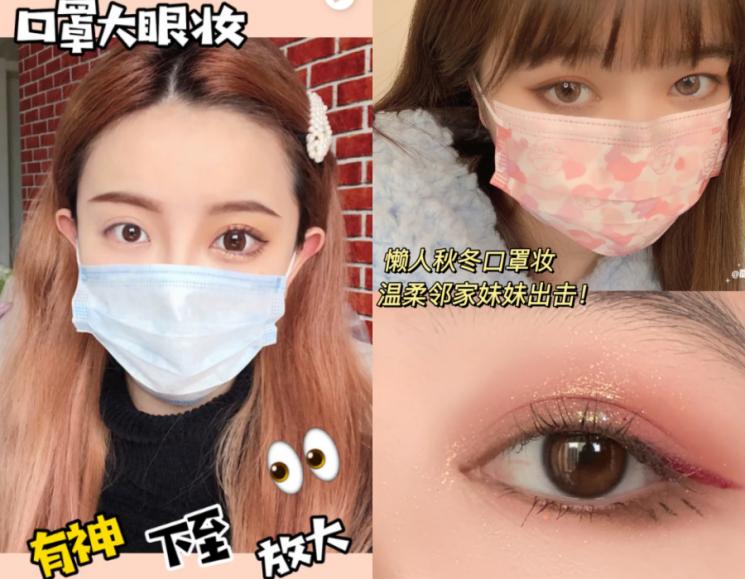 사진=중국 SNS 플랫폼 '샤오홍슈(小??)'