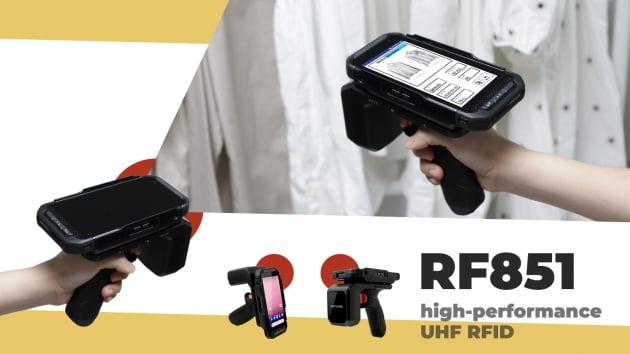 포인트모바일이 아마존에 공급하는 건핸들형 PDA 제품 중 하나인 RF851. [사진 = 포인트모바일]