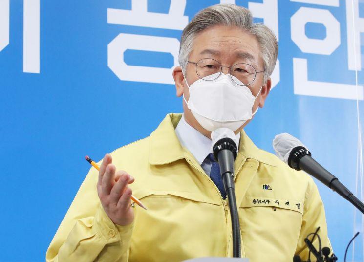 이재명 경기지사./사진=연합뉴스