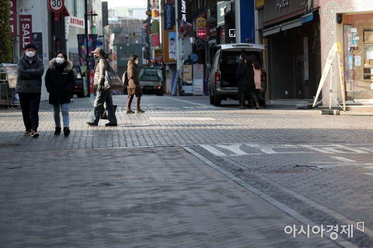 서울 중구 명동 거리.(자료사진)