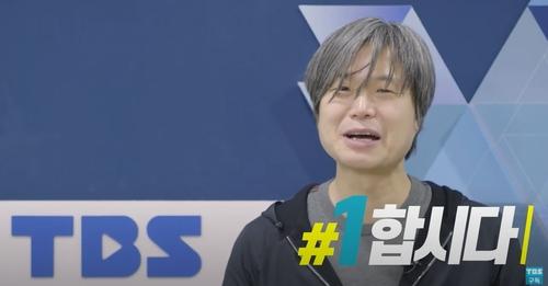 TBS가 진행한 '1합시다' 캠페인 / 사진=유튜브 캡처