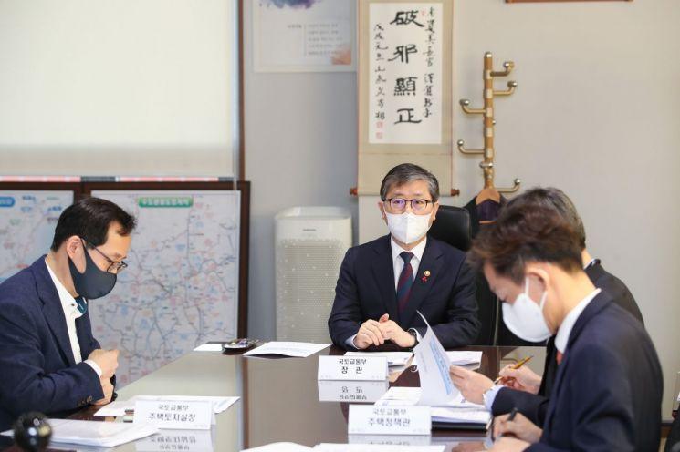 5일 변창흠 국토교통부 장관(가운데)이 정부세종청사에서 주택공급 관련 기관들과의 영상회의를 주재하고 있다. (제공=국토교통부)