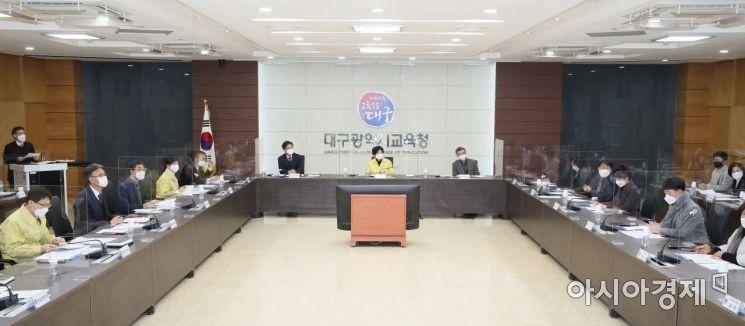 강은희 대구시교육감이 5일 신설학교 점검회의를 주재하고 있는 모습.