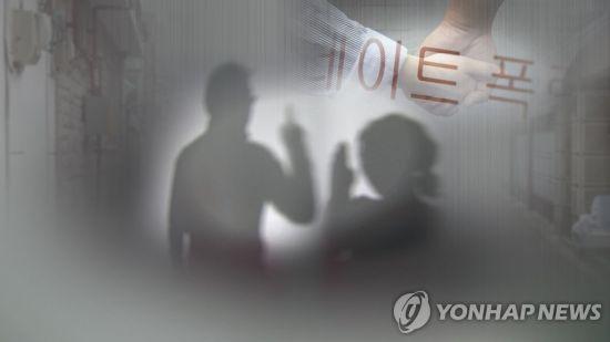 사귀던 여성을 폭행하고 협박한 데다 피해자의 3살 딸까지 강제추행한 30대 남성이 실형을 선고받았다. [이미지출처=연합뉴스]