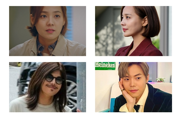 유진·박은석의 스타일 '정리'