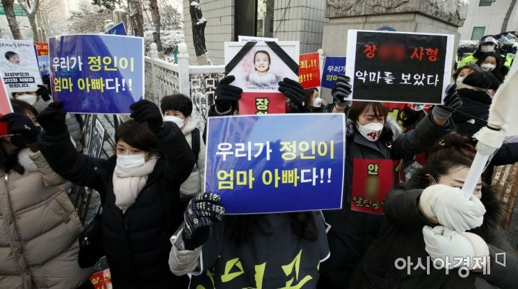 16개월 된 입양 딸 정인양을 학대해 숨지게 한 혐의를 받고 있는 양부모에 대한 첫 공판이 열린 13일 서울 양천구 남부지방법원 앞에서 시민들이 살인죄 적용을 촉구하며 시위하고 있다./김현민 기자 kimhyun81@