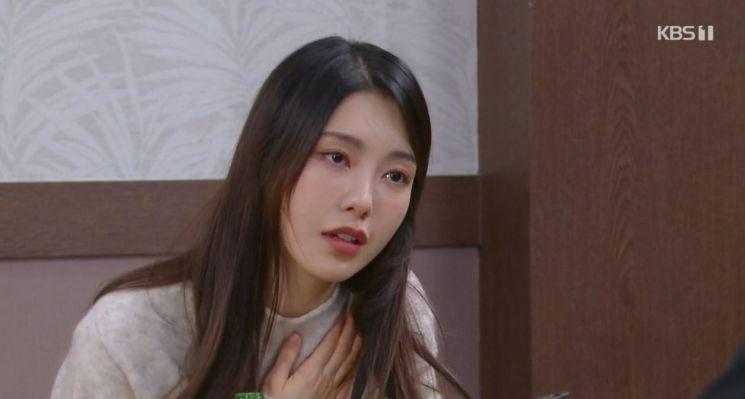 '누가 뭐래도' 최웅, 방황하는 나혜미에‥따뜻한 위로와 조언