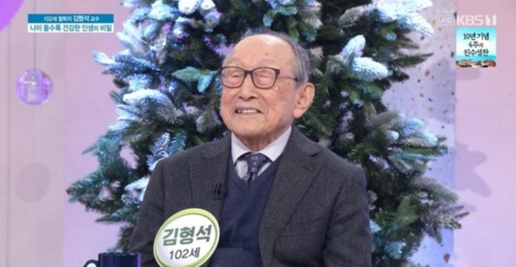 '아침마당'에 김형석 교수가 출연했다. 사진=KBS1