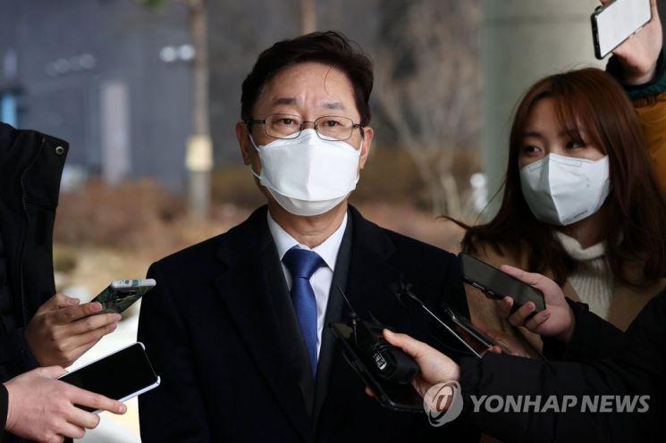 국회 '패스트트랙 충돌' 민주당 공판 3월로 연기